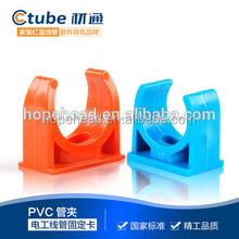 20mm pipe clamp connection, pipe clamp joints for pvc electrical conduit pipe