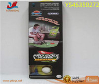 Hot sport toys,hot leisure sports toys,leisure goft toy in toilet.