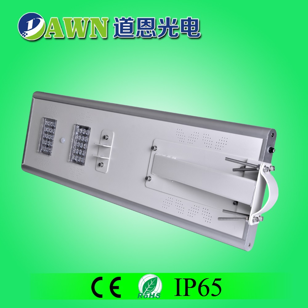 40W excellent motion sensor integrated all in one solar led street light solar panel price list