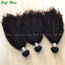 Cuticle Aligned Hair 9A Mink Unprocessed Wholesale Virgin Brazilian Hair Weave Bundles Youtube Sex Afro Kinky Curly Hair