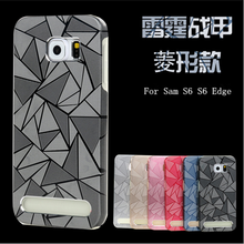 Newest 3D Water cube armor double layer luminous tpu back cover aviation aluminum metal cell phone case for samsung galaxy j7