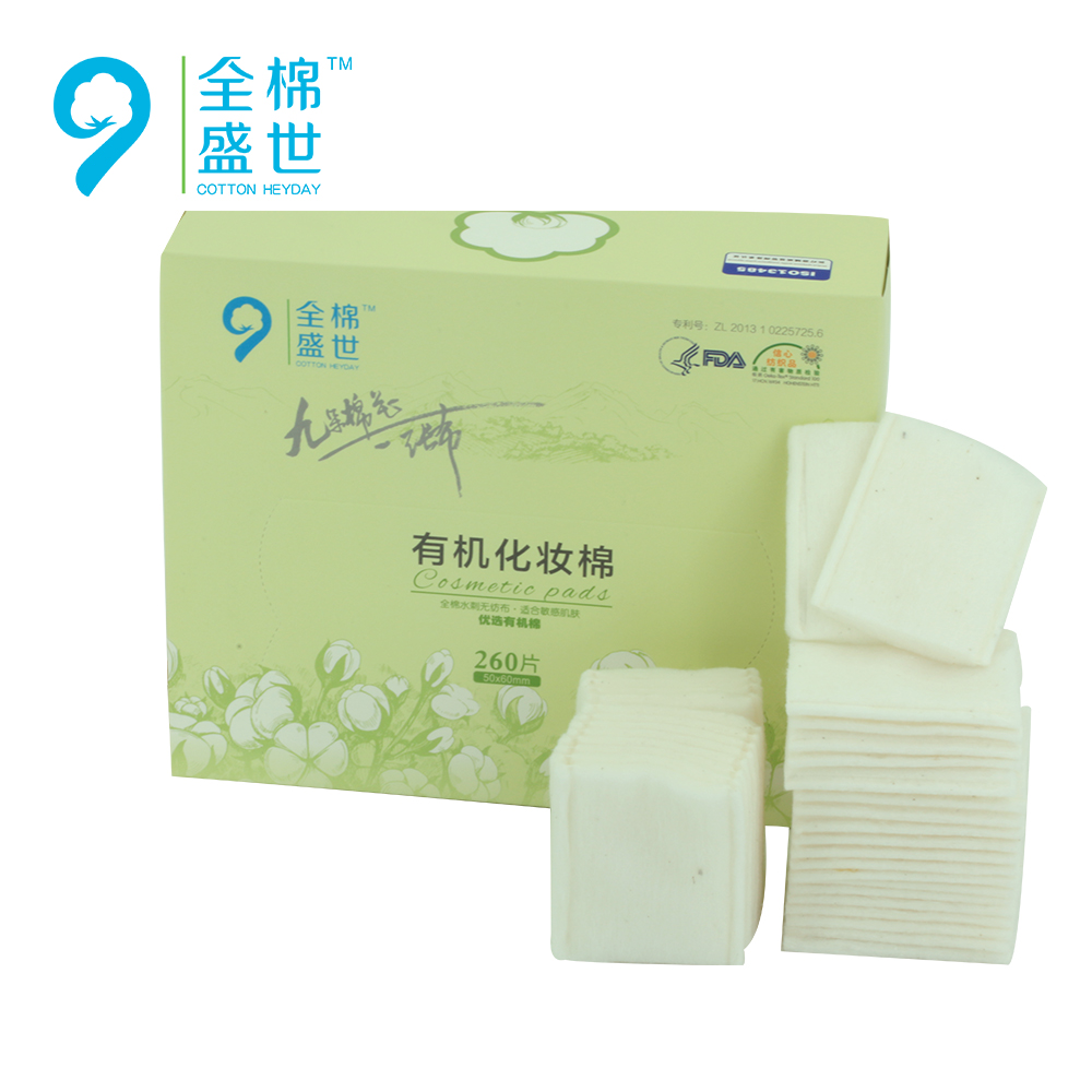 High quality green and organic cotton pads