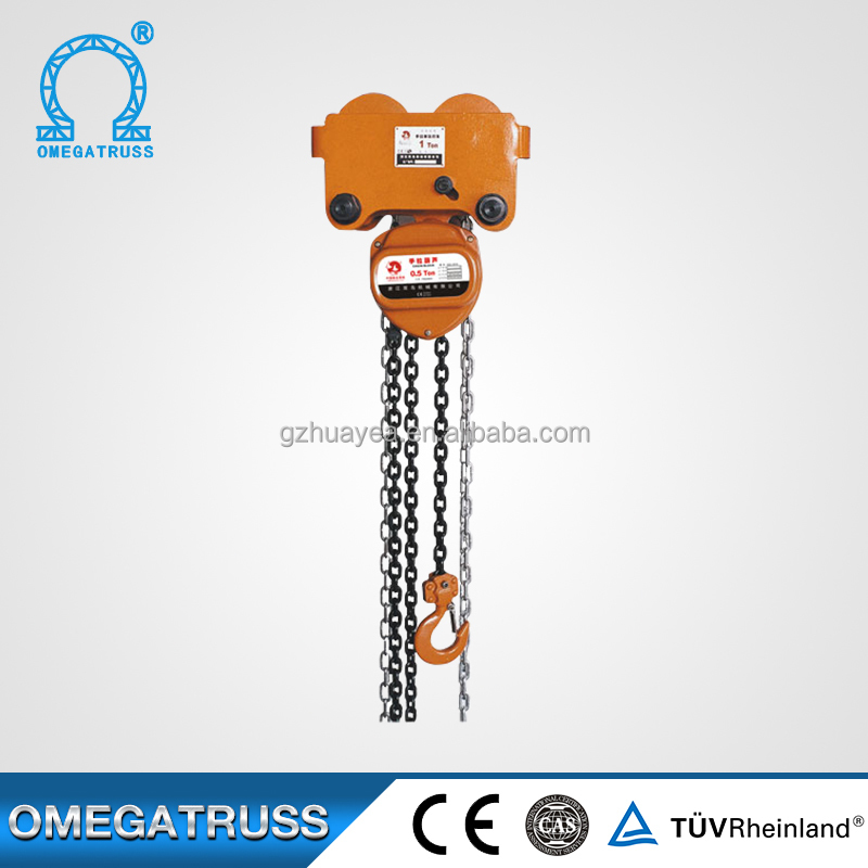 Factory selling 28kg,30kg,63kg weight electric hoist crane 2 tons