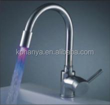 Simple LED Kitchen Faucet