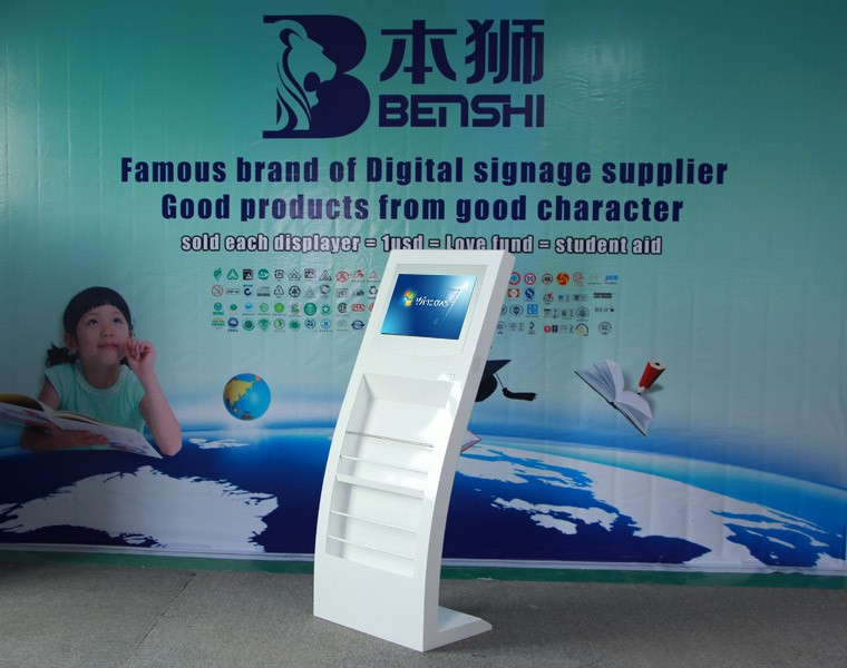 19 inch computer stand infrared led touch info kiosk
