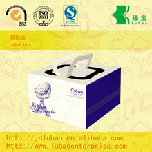 Food grade disposable paper board cake box made in china