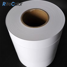 240G Glossy Roll Size Inkjet Digital Minilab Photo Paper in 4 / 5 / 6 / 8 inches 65 /100 Meters for Fuji