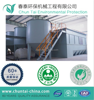 Mechanical Processing Emulsion waste water treatment equipment