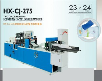 HX-CJ-200-400 NAPKIN PAPER FOLDING MACHINE