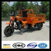 SBDM Tricycle Side Car For Sale