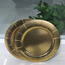 13INCH round golden cardboard charger compostable paper plate