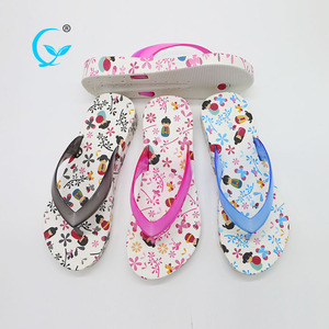 Plastic sandals for women ladies chappal with price vending machine slipper