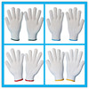 cheap industrial cotton yarn knitted working gloves /industrial cotton gloves/construction gloves