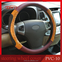 guangzhou auto steering wheel cover factory OEM PVC leather car steering wheel cover maroon wood leather auto wheel cover PVC-10