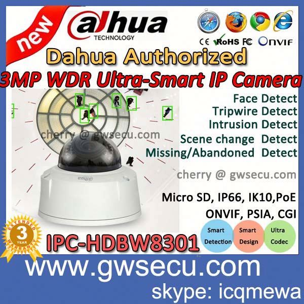promotion HD AHD DVR dahua face detection outdoor 1080p full hd 3 megapixel ip camera IPC-HDBW8301