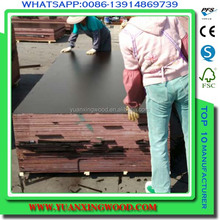 linyi commercial playwood price/hardwood plywood board/hardwood shuttering plywood