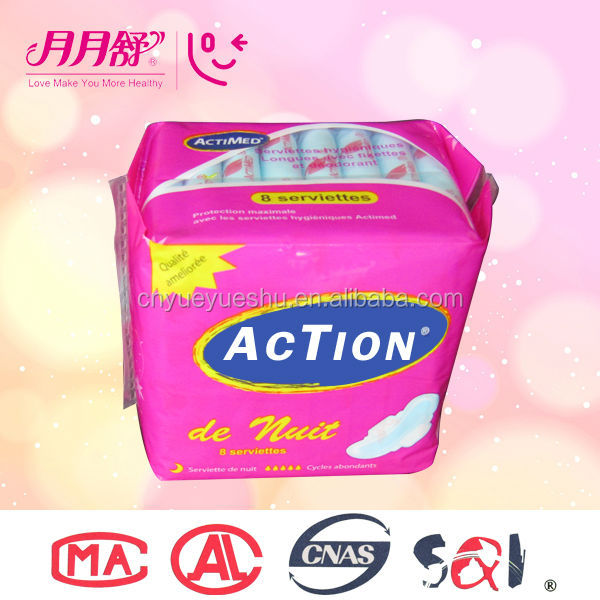 100% cotton carefree sanitary napkin with 270mm length
