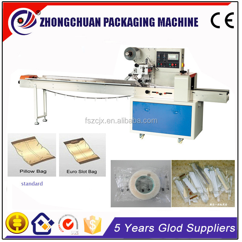 Good Price Hotel Comb/Toothbrush/Laundry Soap Horizontal Packaging Machine With CE