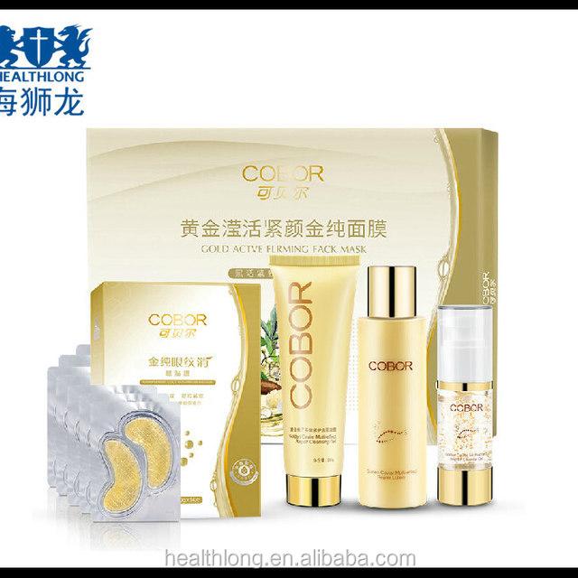 Caviar cosmetics 24k gold anti-aging collagen skin care set