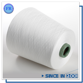 Free sample sold to the world polyester filament yarn
