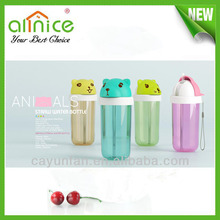 Animals style straw plastic water bottle/cute water jug/children plastic water bottle