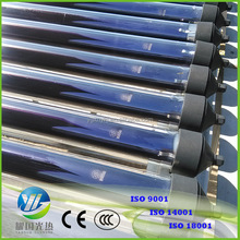 solar water heater parabolic concentrator heat pipe manufacturer
