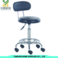 Swivel Round Tabouret Bar Stool Chair With Wheels