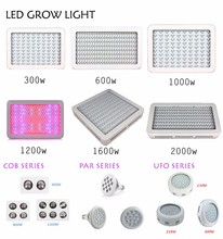 Professional Support Team led grow light 300w