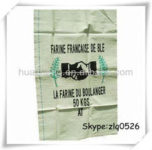 50kg promotion pp woven grain sacks/plastic packaging bags wholesale in Wenzhou