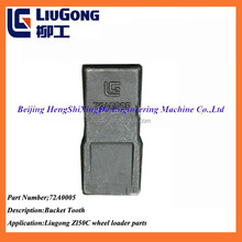 liugong zl50c loader parts ,teeth sleeve ,72A0005