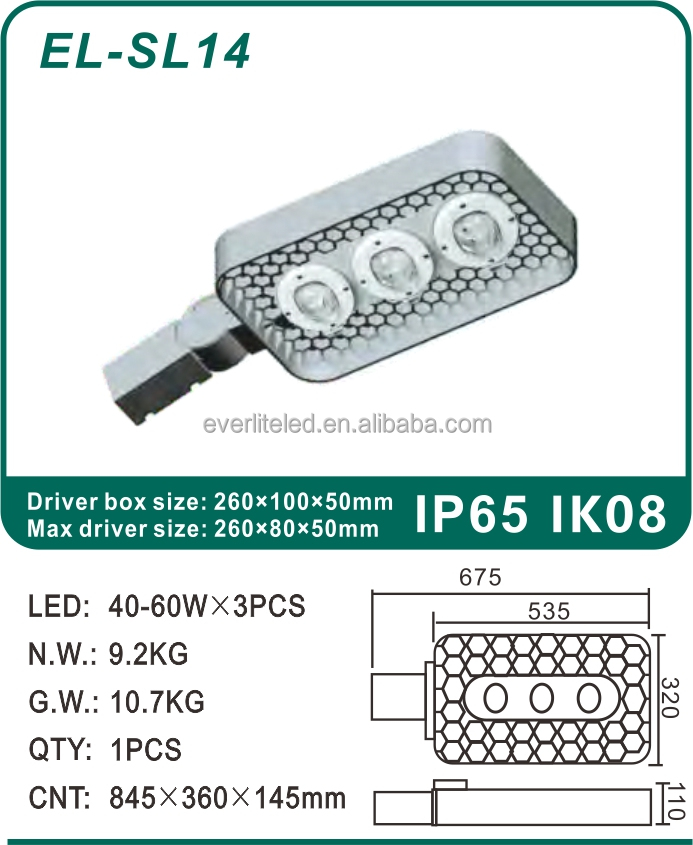 120W-180W Everlite COB LED Roadway/Street light Housing