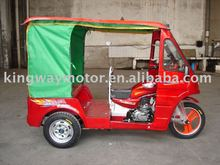 250cc reverse trike/passenger tricycle