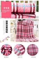 cheap products from china pink grid grain design blanket bed sheet red super king size flannel fleece blanket