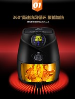 Best On Sale Oil Free & Low Fat Air Industrial Coal Fryer Kitchen Equipment