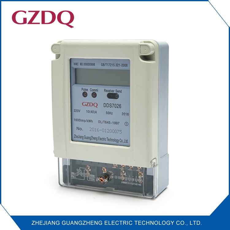 Rapid and convenient smart electronic single phase remote control electric meters
