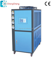 vacuum electroplating chiller