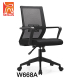 W668A Mid back plastic swivel staff workwell ergonomic mesh office chair