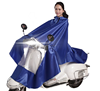 New Product PVC Hooded XXL Adult Waterproof Winbreaker Motorcycle Warm Raincoat Poncho