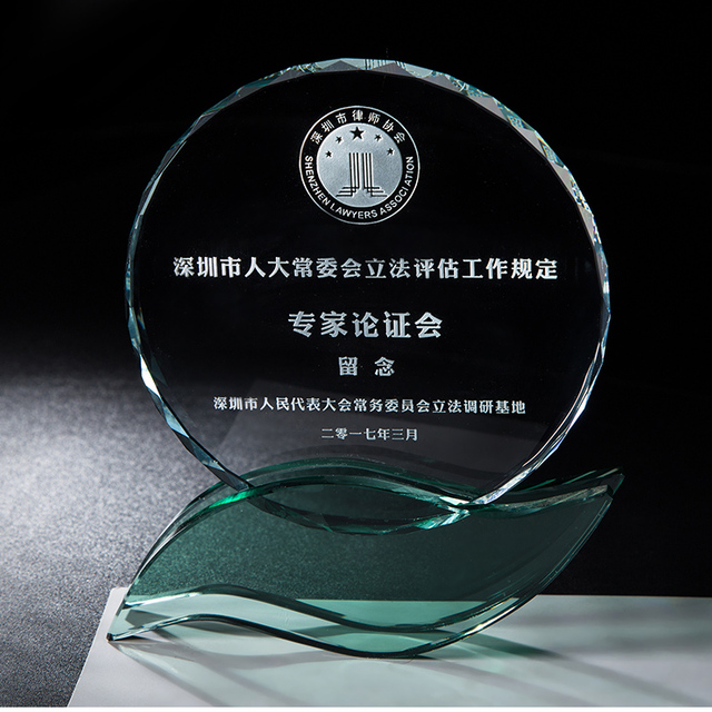 Unique Leaf Standing Round Crystal Plaque Glass Award Trophy