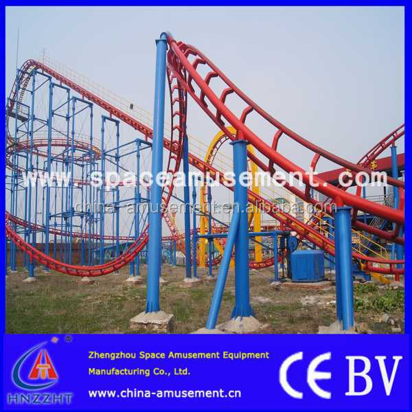 amusement small roller coaster