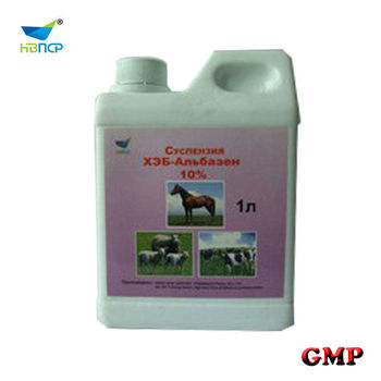 China made Levamisole hcl Suspension for znimals use only