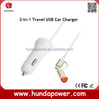 2016 hot selling 4.8A Dual USB Car Charger with data cable 2 in 1, two usb vehicle usb charger