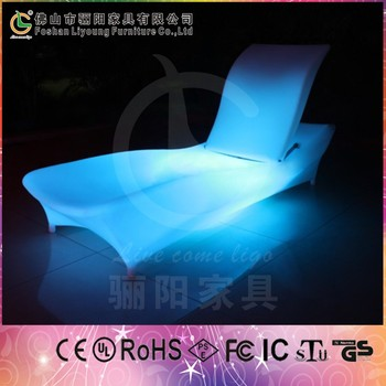 Glowing PE Plastic Rechargeable Multi-color Led Chaise Longue , Colorful Illuminated LED Plastic Lounge In Bars And Nightclub