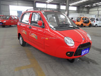 Dezhou Fulu 250cc 3 wheel passenger use car/250cc tricycle for passenger