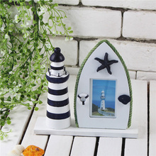 Factory Wholesale Lighthouse Decoration Mediterranean Style Small Creative Children Personality Picture Frame