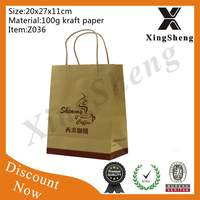 China paper bag manufacturer wholesale customized design newest kids kraft clothing paper packaging bag