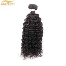 Factory direct brazilian wig human hair for african american wet and wavy black women