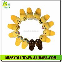 Wholesale Child Indoor Emoji Slipper