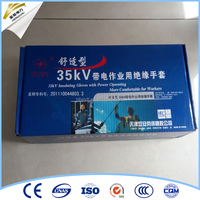 high voltage latex rubber gloves with good packing