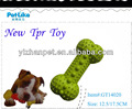New fashion Tpr Dogs leakage food toy